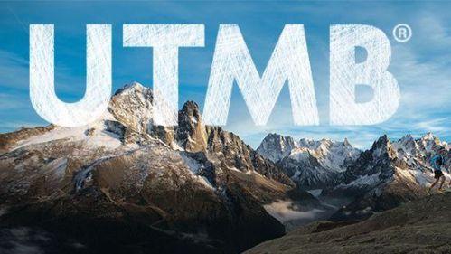 UTMB - Sommet mondial du trail